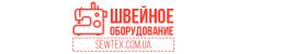 Швейное оборудование купить в Украине дешево - SEWTEX.COM.UA