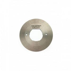 Лезвие дисковое R4E 80C1-59