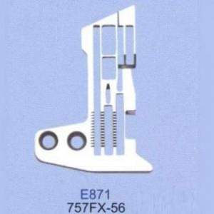 Игольная пластина E871 Siruba