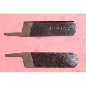 Нож верхний победитовый 32914 Yamato