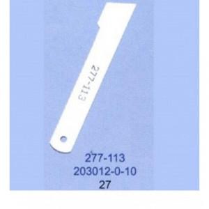 Нож нижний 277-113 (203012-0-10) Rimoldi